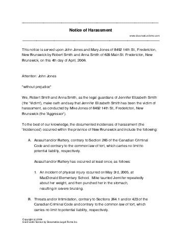 HAR_Sample.pdf Common Application Form Sample on the common application sample, university of texas application sample, college registration form sample, academic letter of recommendation sample, application essay sample, common essay sample,